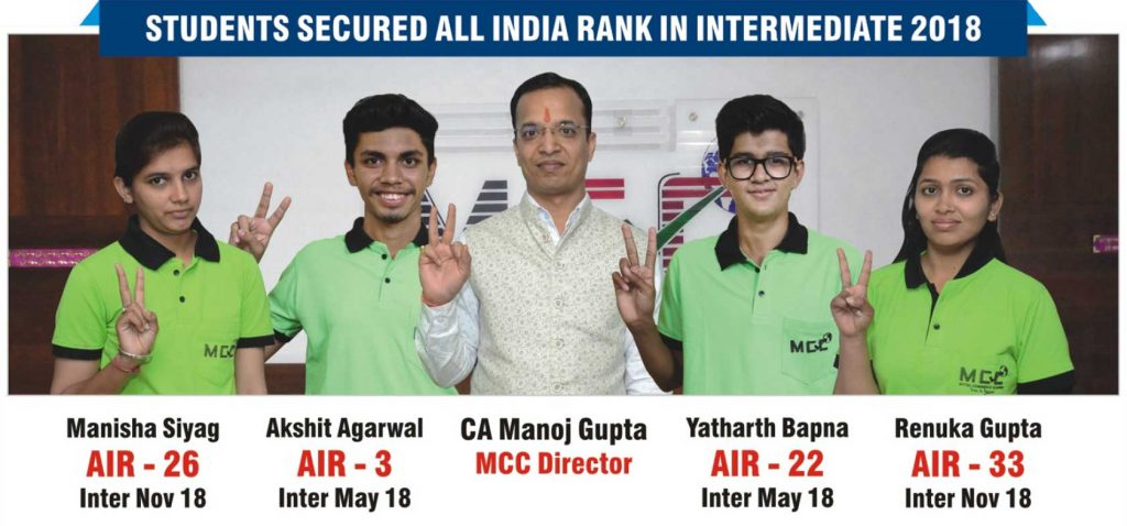 students-secured-all-india-rank-in-intermediate-2018